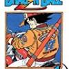 Dragon Ball |(Vol. 1)