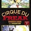 Cirque Du Freak (Vol. 1)