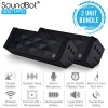SoundBot SB571PRO Speaker