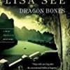 Dragon Bones (The Red Princess)