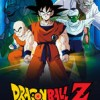 The World's Strongest (Dragon Ball Z)