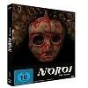 Noroi: The Curse