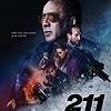 [TRAILER] 211