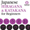 Japanese Hiragana & Katakana for Beginners: First Steps to Mastering the Japanese Writing System