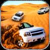 Real Desert Safari Racer