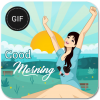 Good Morning GIF Maker