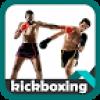 kickboxing Guide