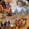 Ancient Civilization History