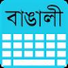 Bengali Keyboard