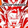 IC Carddass DRAGONBALL