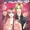 Rasetsu (Rasetsu Issues Series)