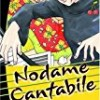 Nodame Cantabile, (Nodame Cantabile Series)