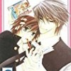 JUNJO ROMANTICA (Vol. 1)