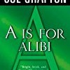 """A"" is for Alibi (Alphabet Mysteries)"