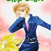 Skip Beat! (Vol. 1)