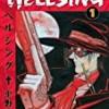 Hellsing (Vol. 1)