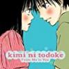 Kimi ni Todoke: From Me to You (Vol. 1)