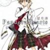Pandora Hearts (Vol. 1 )