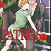 Pathos (Yaoi)