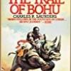The Trail of Bohu