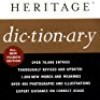 The American Heritage Dictionary: Fourth Edition