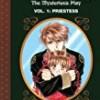 Fushigi Yugi: The Mysterious Play - Priestess