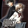 Ghost Hunt (Vol. 1)