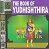 The Book Of Yudhishthira (Krishnavatara)