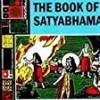 The Book of Satyabhama (Krishnavatara)