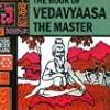 The Book of Vedavyaasa (Krishnavatara)