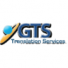 GTS Website Translator