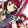The Devil is a Part-Timer (Vol. 1)