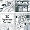 Oishinbo a la carte (Vol. 1)