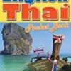English-Thai Pocket Book