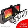Homido Mini Virtual Reality Glasses