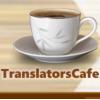 Translator Cafe Unit Converter