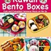 Kawaii Bento Boxes