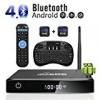 GooBang Doo XB-III Android 7.1 TV Box