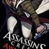 Assassin's Creed: Awakening (Vol. 2)