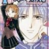 Imadoki! Nowadays (Vol. 1)