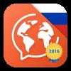 Learn Russian - Speak Russian