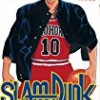 Slam Dunk (Vol. 1)