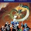 The Dragon Bellow Conspiracy (Usagi Yojimbo)