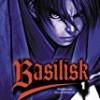 Basilisk (Vol. 1)