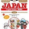 JAPAN (English Edition)