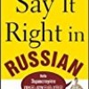 Say It Right in Russian