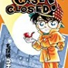 Case Closed (Vol. 1)