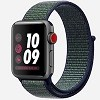 Apple Watch Nike+ Series 3 (38mm)