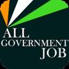 All Government Job (Fast Sarkari Naukri Update)