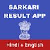 Sarkari Result App in Hindi - Sarkari Exam 2018